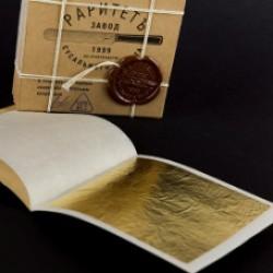 Сусальное золото свободное